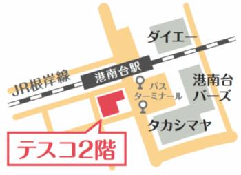 神奈川県横浜市港南区港南台4-1-1